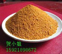 高分子聚合硫酸铁 固体粉末 含量高