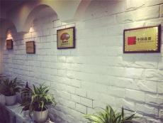 重庆古尊文化传播有限公司