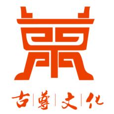 重慶大渡口古董拍賣是騙人的嗎