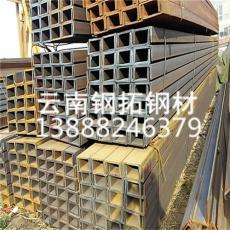 昆明槽钢 30c槽钢价格 优质昆钢槽U角钢批发