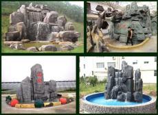 佳木斯人造假山塑石