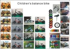 儿童自行车 学步车 平衡车