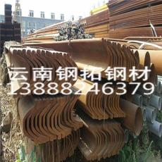 U型钢 云南U型钢一级代理商 型材直销批发