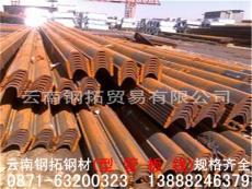 2015U型钢 C型钢 Z型钢 h型钢最新批发价格