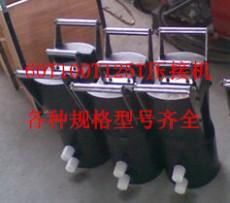 100T 150T 200T导线液压机多少钱1台