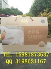 郑州蚕丝被 波司登蚕丝被 送精美包装盒