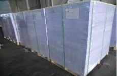 供應靜電復印紙 生產各種型號各種價位的紙