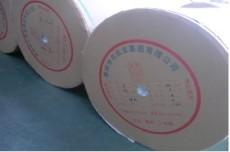 道林紙 輕型紙 純質紙的生產廠家及價位
