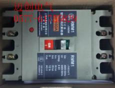 RMM1-160A/3P斷路器