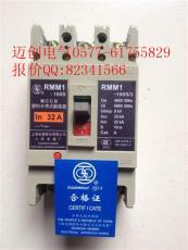 上聯牌RMM1-250S/3300