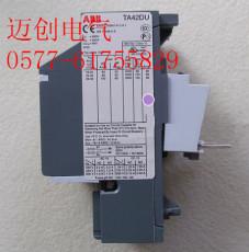 TA42DU电流调节范围