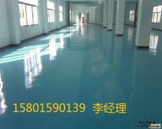 四川瀘州防靜電水泥砂漿廠家