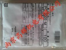 PC-2005-F端子 日本NICHIFU端子现货销售