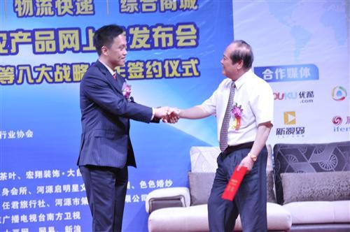 深圳航空物流园区_4_深圳市跨越物流有限公司_深圳航空快递公司