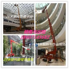 深圳36米室内维修专用蜘蛛式高空升降平台