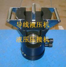 导线端子压接机 钢绞线液压压接机