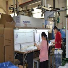 提供电子塑胶外壳开模注塑 塑料制品注塑