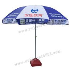 深圳廣告太陽傘訂做