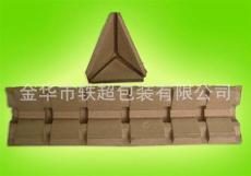 家具護角 家具防震包裝 紙托