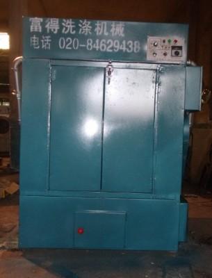 广州市富得牌65公斤工艺毛烘干机羽毛烘干机