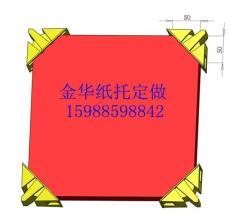 电子称纸托 隔层 厂家定做各规格 纸浆纸模