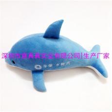 廠家直銷毛絨海豚 玩具加工 海洋填充玩具