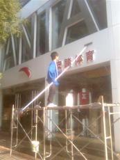 天宫院保洁公司提供天宫院附近开荒保洁服务