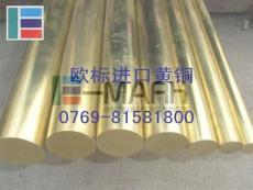 C2400環保黃銅棒