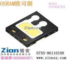欧司朗OSRAM汽车灯珠KW H2L531