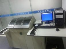 热销供应DC7000 环保单向凸字机 精密凸字机