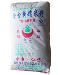 纯度99%食金品牌糯米粉 品牌糯米做原料生产