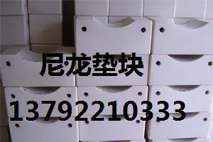 煤矿聚全氟防火静电耐腐蚀复合板10mm厂家