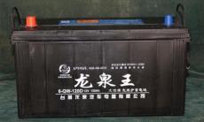 厂家直销12V120AH密闭式免维护铅酸蓄电池汽