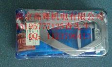 TRN-599Y安全带 日本藤井電工fujii denko