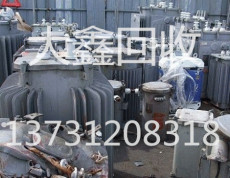 西安回收废电缆厂家哪家实力强大鑫回收实强
