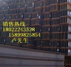 广东h型钢/工字钢销售公司