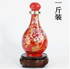 一斤装陶瓷酒瓶