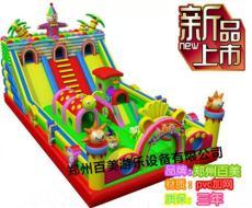 江西南昌訂做充氣大滑梯/百美加厚PVC材質