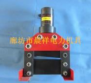 母线排切断机 液压母线切断机器