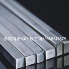 最新方钢价格 方钢什么材质 的 好 热轧方钢