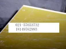 青浦黄色绝缘板0.1 1mm环氧板 FR-4/3240