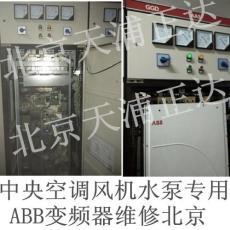 ABB变频器维修ACS800-04F0260中央空调水泵