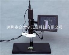 視頻顯微鏡微分干涉金相顯微鏡深圳鏡檢儀