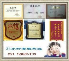 上海青浦美的空调特约维修电话 美的推荐