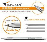 鎧鉅科技 -*銀色雅緻款*高硬度鎢鋼劃線筆