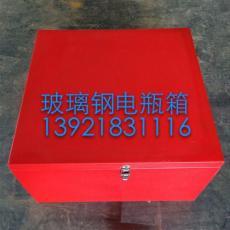 江蘇船用電瓶玻璃鋼箱
