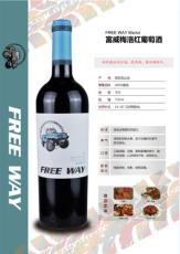 红酒批发 智利葡萄酒品牌富威梅洛红酒批发