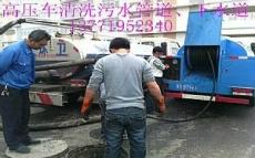 苏州相城区东桥镇抽粪 化粪池清理