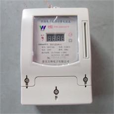 射頻卡單相預付費電能表 一表一卡電表廠家