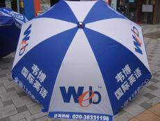 廣告太陽傘廠家 廣告太陽傘定做 太陽傘價格